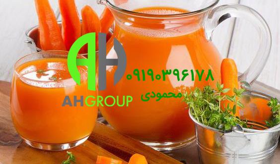 فروش هویج صادراتی